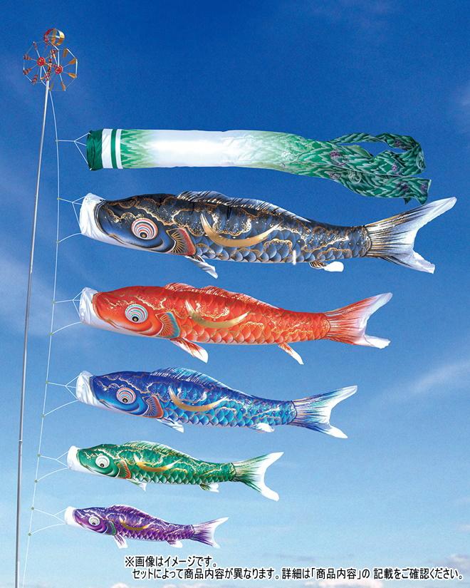 【こいのぼり】大型 豪セット 4メートル 8点セット【鯉のぼり】