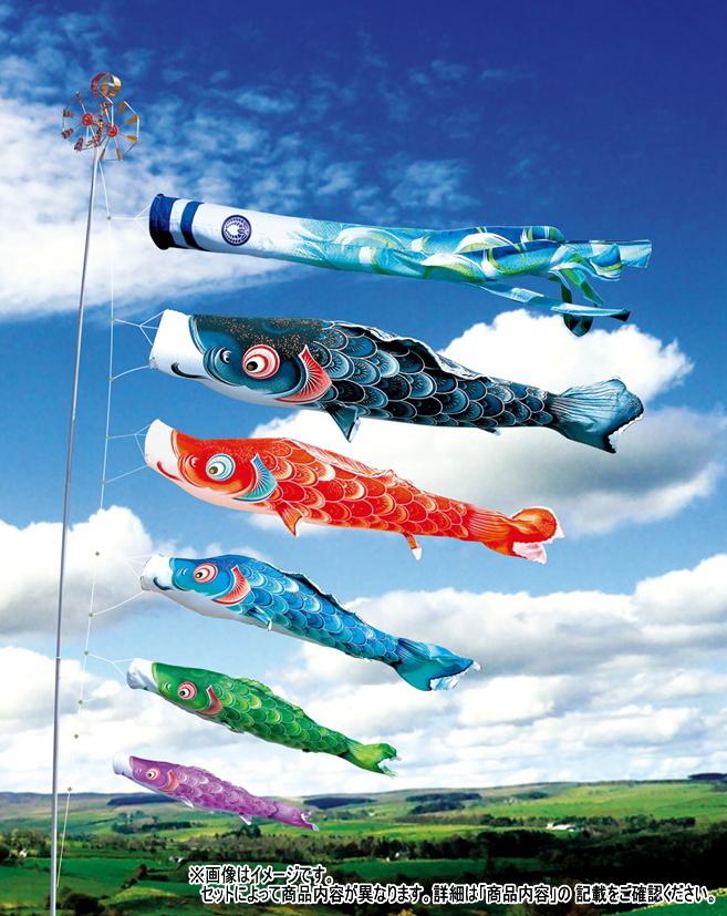 【こいのぼり】大型 鯉のぼり】 風舞いセット 8m 8m 8点セット【徳永 鯉のぼり】, ミヨシグン:5377f0cc --- jphupkens.be
