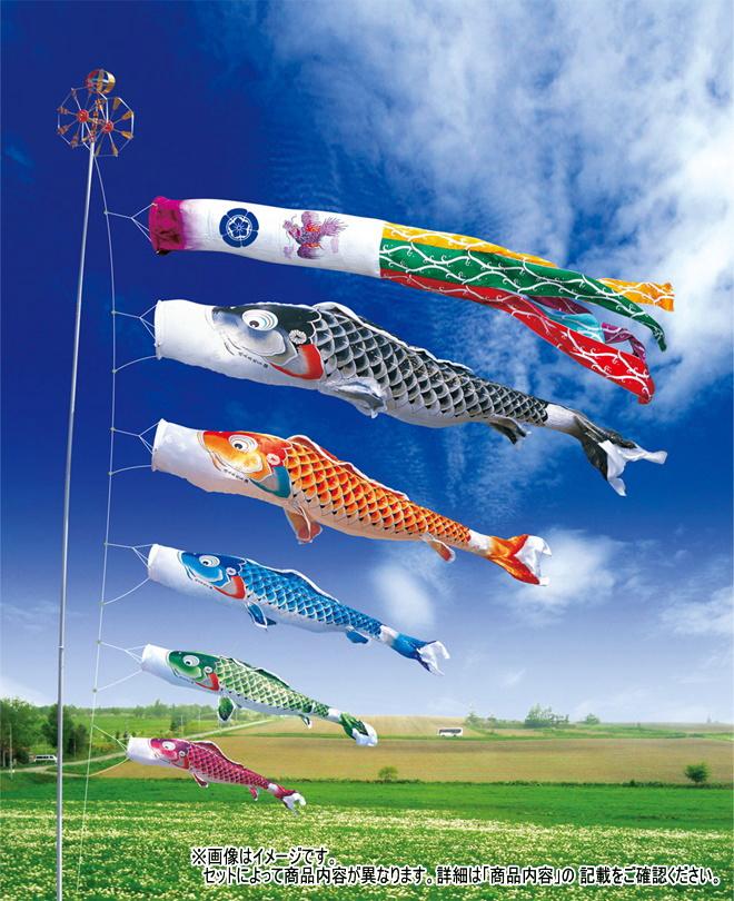 【こいのぼり】大型 吉兆セット 10m 8点セット【徳永 鯉のぼり】