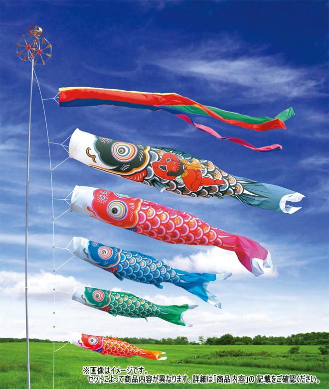 【こいのぼり】大型 金太郎ゴールド鯉セット 6m 6点セット【徳永 鯉のぼり】