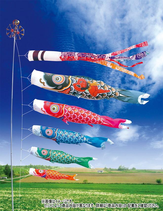【こいのぼり】大型 錦龍セット 5m 7点セット【徳永 鯉のぼり】
