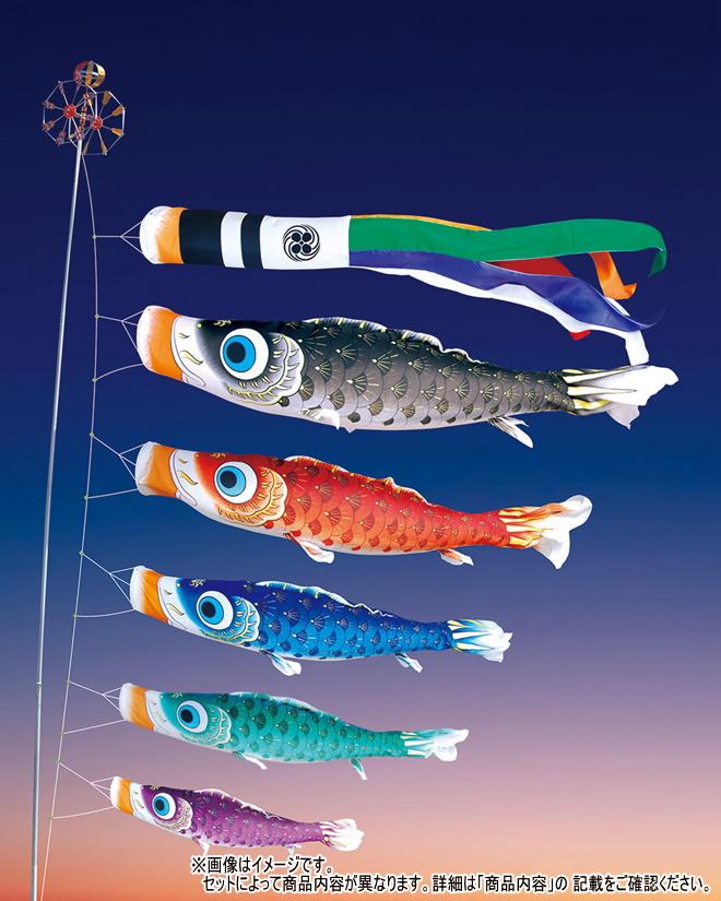 【こいのぼり】夢はるか ベランダ用スーパーロイヤルセット 1.5メートル【鯉のぼり】, SHOES WAN:76c22d3d --- sunward.msk.ru