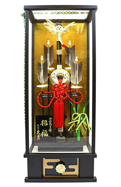 熱販売 正月飾り 久月 破魔弓 招福 久月 17号 正月飾り 招福, TAKEYA TEA:0ad25d84 --- canoncity.azurewebsites.net