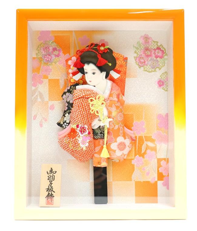 [超FLASH SALE開催中!] 羽子板 9号 美月 額飾り オレンジぼかし 正月飾り
