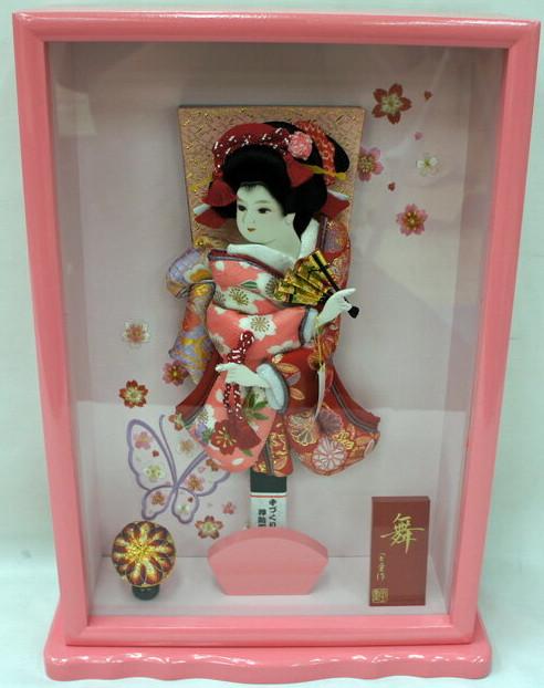 【正月飾り】【羽子板】 11号 舞(ピンク)【お正月】