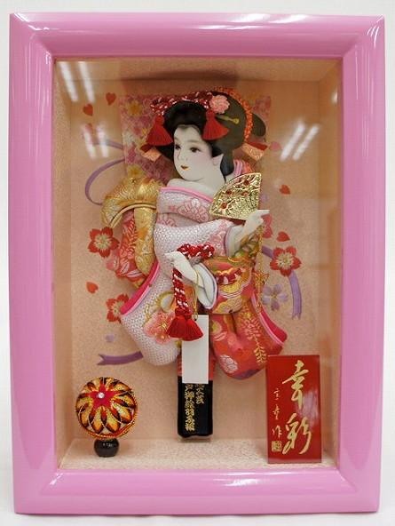 正月飾り 羽子板 幸彩 ピンク 9号