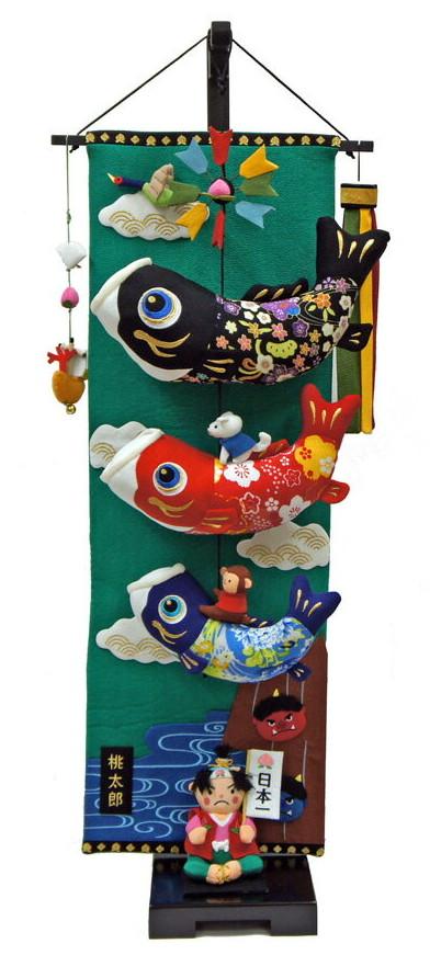 【五月人形】【鯉のぼり】室内飾り 桃太郎鯉のぼり(中)飾台付【初節句】【つるし飾り】