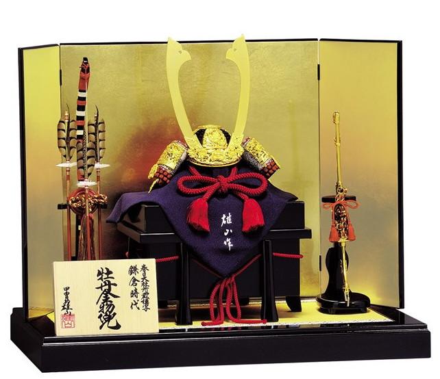 五月人形 雄山 兜飾り 牡丹金物兜 502073