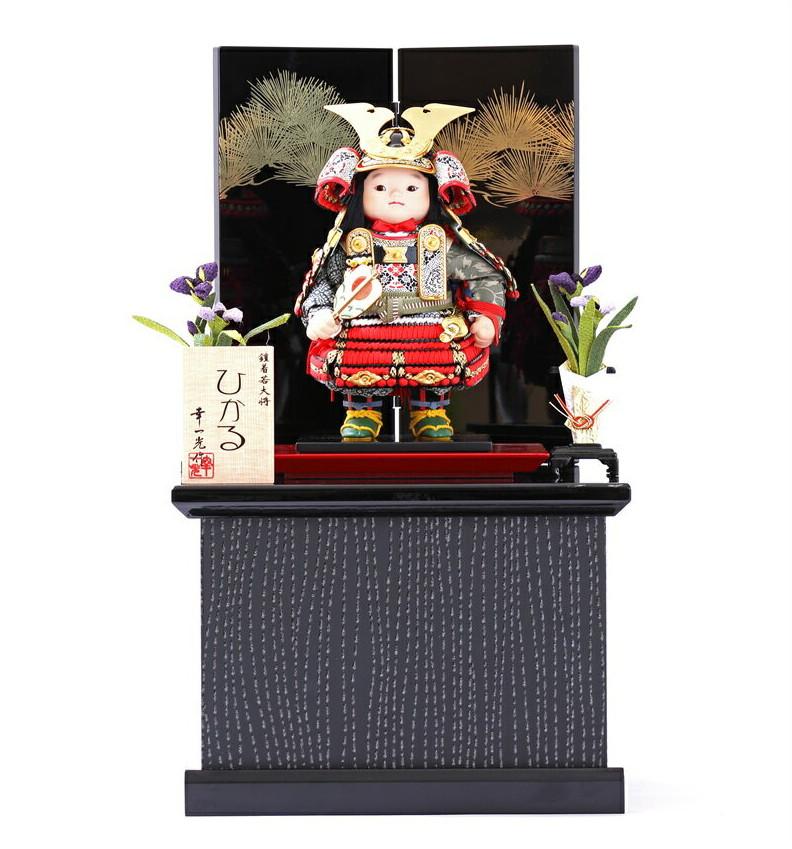 コンパクト 収納飾り 幸一光作「ひかる」 五月人形