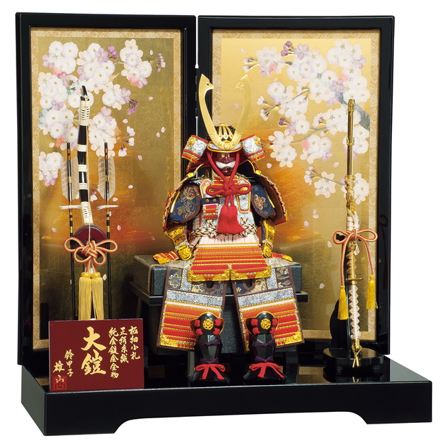 五月人形 平安豊久 鎧飾り 7号 貴志 501209