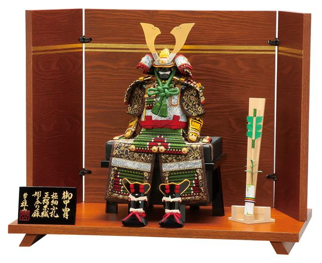 五月人形 平安豊久 コンパクト 鎧飾り 5号 凱 501228 p10