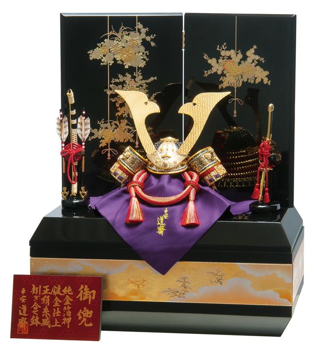 五月人形 平安豊久 兜飾り 10号 北斗 502305 p13