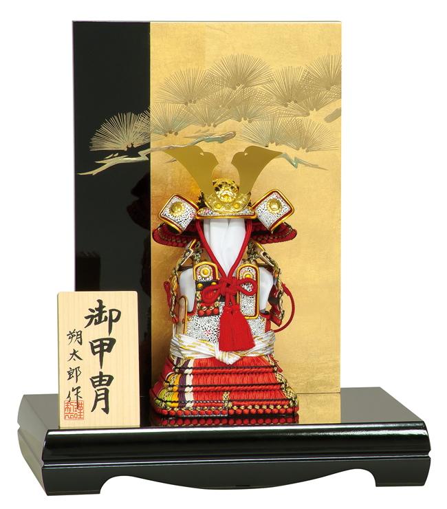 五月人形 平安豊久 コンパクト 鎧飾り 4号 赤褄取奉納 501229 p27