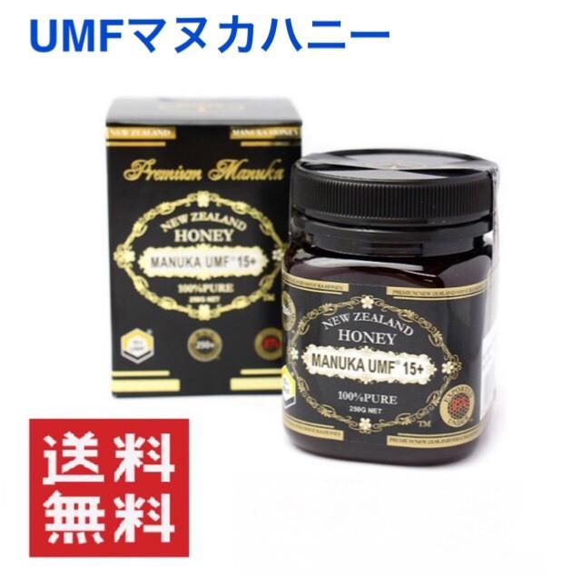 マヌカハニー ハニージャパン UMF 15+ 250g 天然はちみつ 蜂蜜 安心保障付き 送料無料