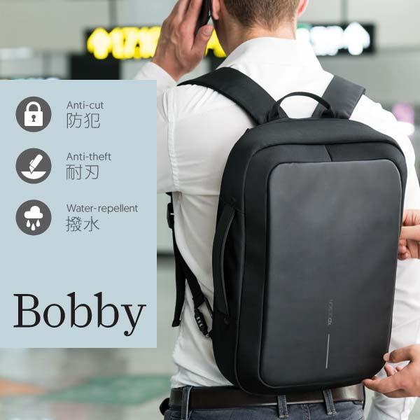 Bobby ボビー 3WAY ビジネスバッグ 防犯 防刃 撥水 充電 スリ対策 バックパック ブリーフ ショルダー(180227)