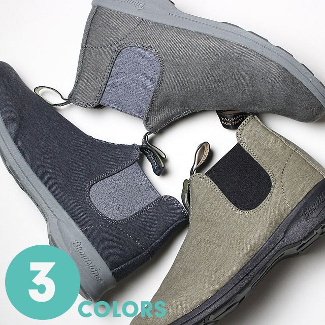 20%OFF ブランドストーン BLUNDSTONE サイドゴア ブーツ サマーブーツ 全3色 メンズ BS1368 BS1378 BS1389 (190607)