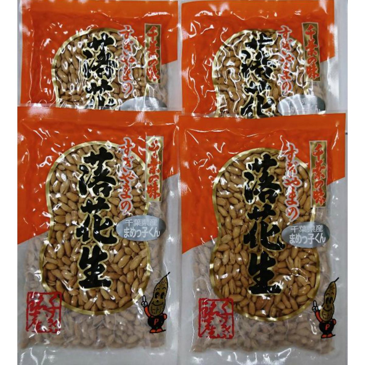 送料無料まめっ子くん 大人気 小粒落花生を油で揚げ 軽く塩味を付けました 最安値 カリカリの食感がとまらない 送料無料 返品不可 千葉県産 極細バタピー まめっ子くん200g×4袋