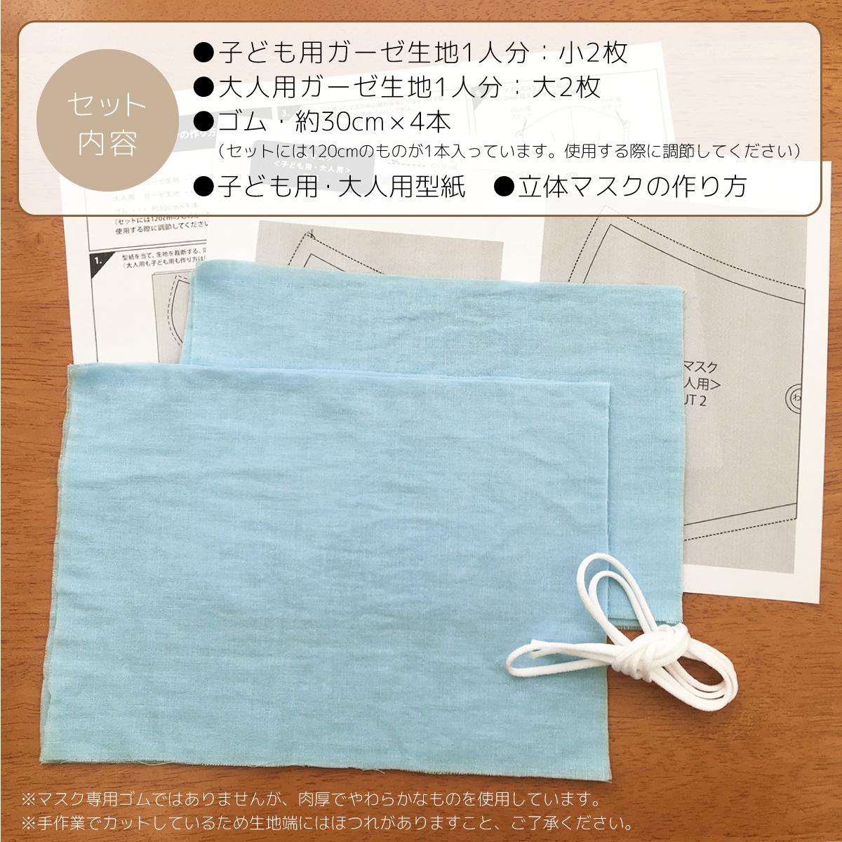 型紙 ダウンロード マスク 手作り