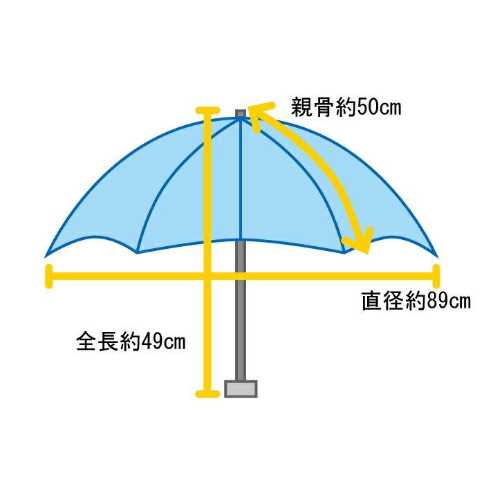 친뼈 50 cm포케후랏트 50 E칼라 무지(실버 수중) 접는 우산(전11색) (워타후론트포케후라 50 컬러풀 엷은 틀 포켓에 들어가는 접는우산) 3점까지