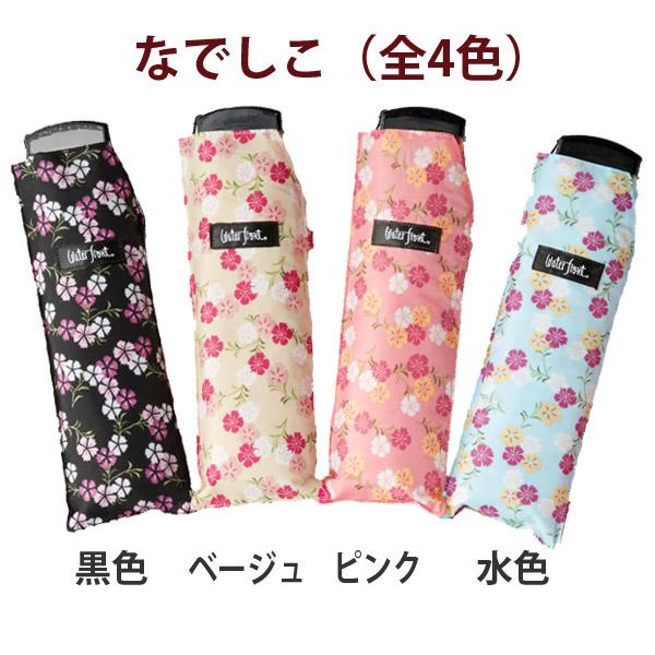 친뼈 50 cm포케후랏트 50화 무늬 접는 우산 패랭이 꽃・토끼・앵 무늬・츠바키 무늬(전4무늬) 3점까지