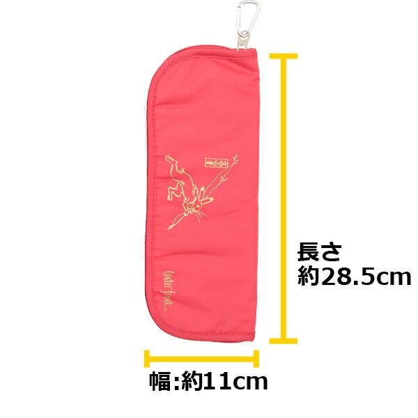 ウォーターフロントWaterfront 吸水傘ケース(大)鳥獣戯画 男性/女性/学生/子供 雨具/傘袋 全3色 QSCCG-1T