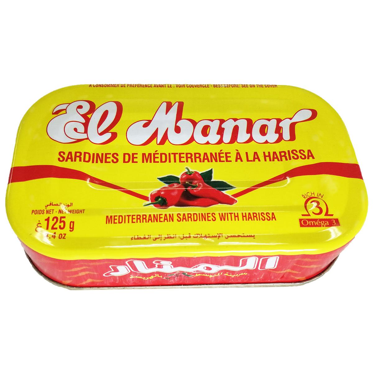 永遠の定番 チュニジア産 オイルサーディン 缶詰 ハリサ入り いわしのオイル漬ハリサ入り Oil Sardine harissa Manar in Tunisia HALAL 期間限定で特別価格 125g El