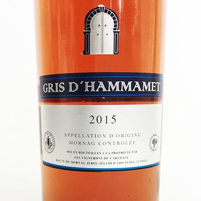 -Cous Cous & extraversin-olieboyle & Harissa Berber & full bottle wine & spice-Couscous, EXV Olive Oil, Harissa Berber, Wine, Mix Spice gift gifts