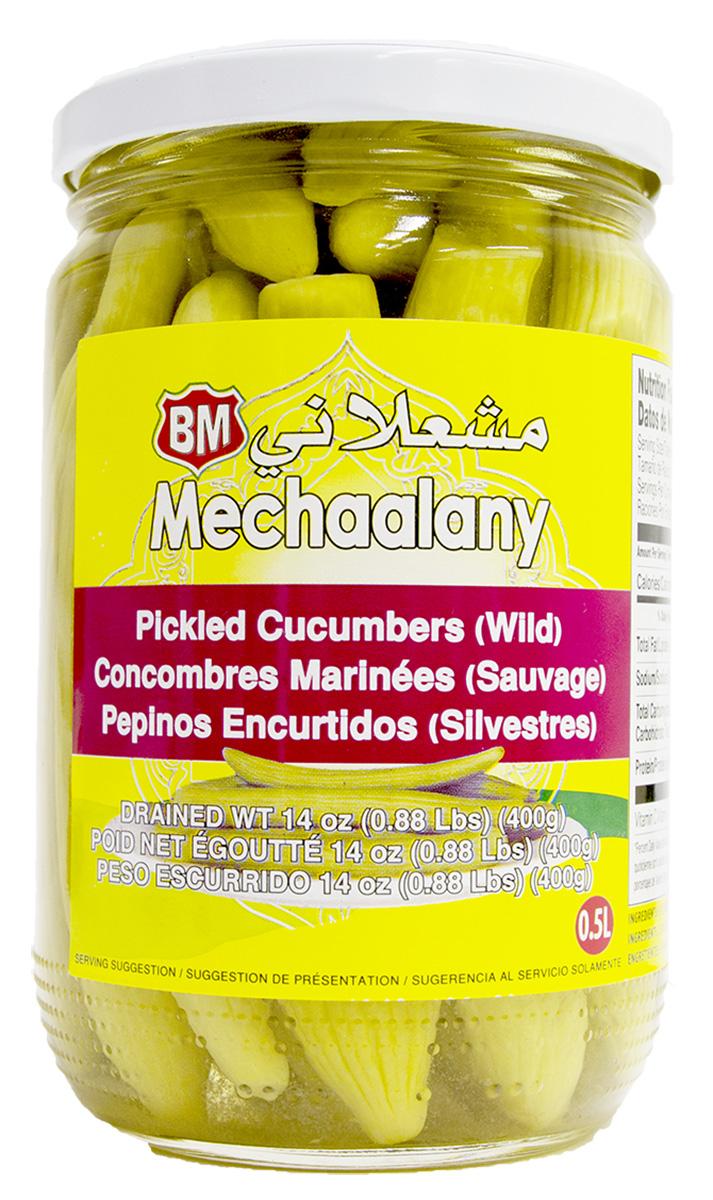中東のピクルスの定番 アルメニアンキュウリ のピクルスです レバノン産 ワイルド キューカンバー中東きゅうりのピクルス 400g Pickled 新作入荷!! Wild Cucumber Food サンドイッチ材料 Marinee Lebanon Middle 前菜 Mechaalany Eastern Sauvage Comcombre 売買