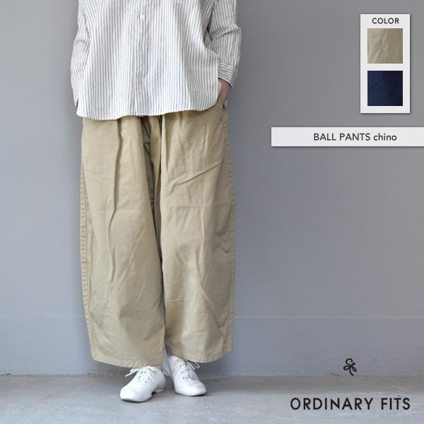 ORDINARY FITS[オーディナリーフィッツ]BALL PANTS chicno 1 ボールパンツ チノ OF-P001