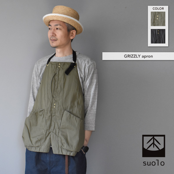 suolo GRIZZLY apron No.2160 毎日激安特売で 市場 営業中です エプロン