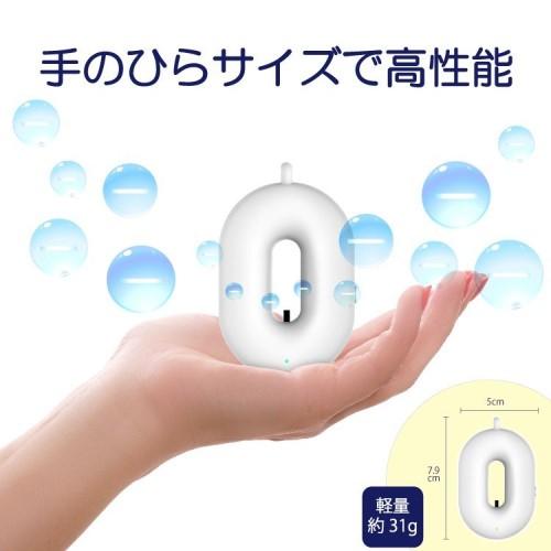 携帯小型 首掛け 空気清浄機 ネックバリア 除菌 消臭 除去 空気 清浄 マイナスイオン 花粉 汚染物質 PM2 5 タバコ 煙3L5ARjc4q