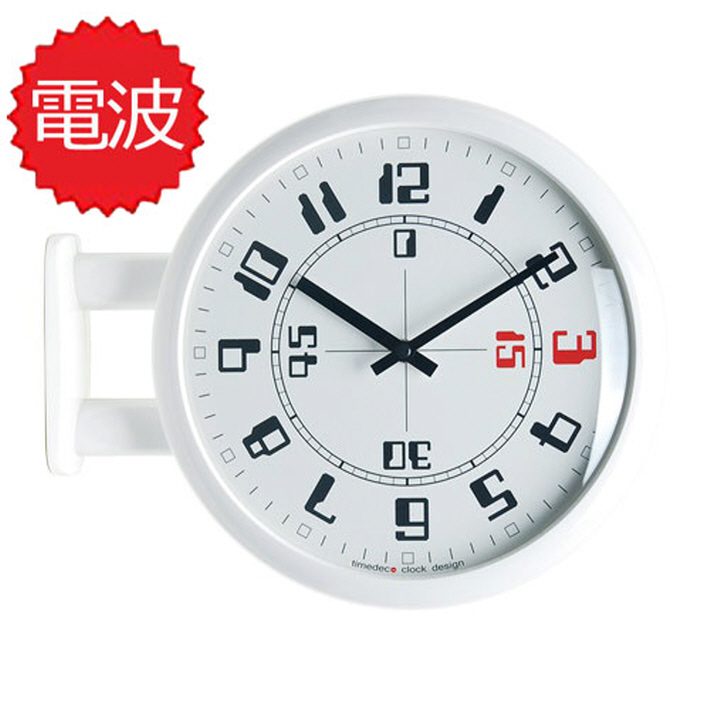 電波両面時計 Morden Double Clock A4(WH)