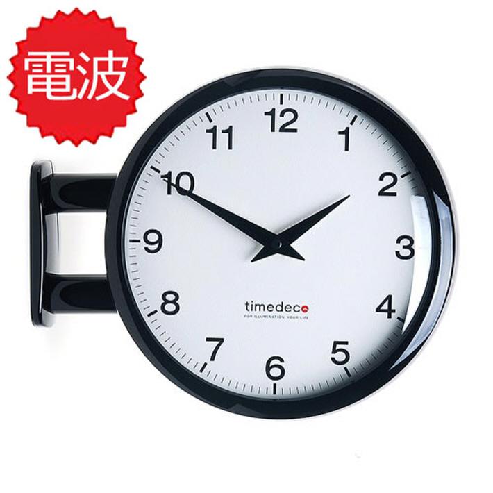 電波両面時計 Morden Double Clock A5(BK)