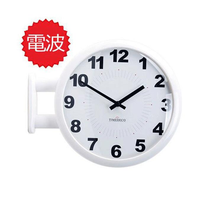 電波両面時計 Morden Double Clock A6(WH)
