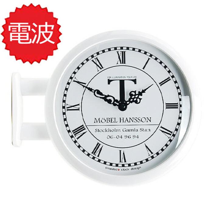 電波両面時計 Morden Double Clock 0604(WH)