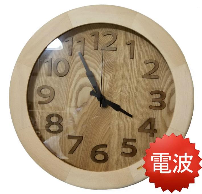 電波掛け時計 ハンドメイド木製電波掛け時計400-walnut 振り子時計 壁掛け時計 おしゃれ 掛時計 北欧 時計 インテリア 振り子時計 韓国 インテリア