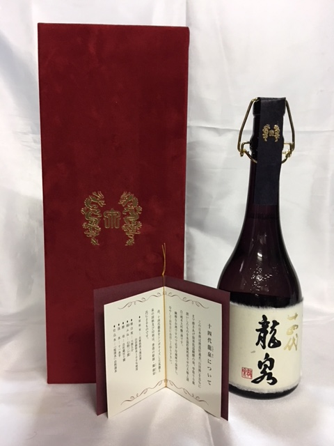 【超限定品・2019年12月製造】十四代 龍泉 大吟醸720ml