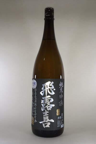 【2019年2月製造分】飛露喜 純米吟醸黒ラベル 1800ml