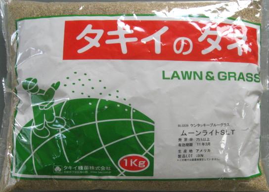 Kentucky blue grass and Moonlight SLT 1 kg