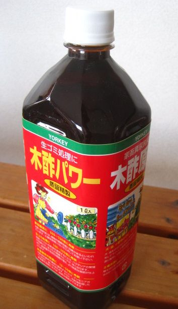液 アブラムシ 木酢