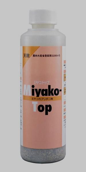 【代引き不可】ミヤコカブリダニ剤 ミヤコトップ(直送)
