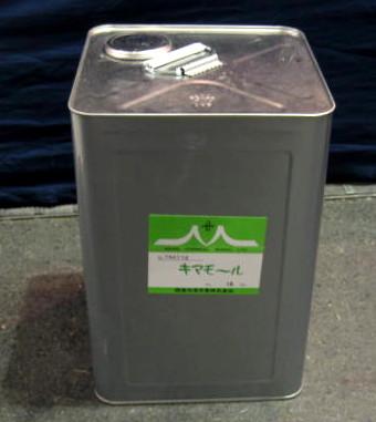 テッポウムシ対策にキマモール 18L