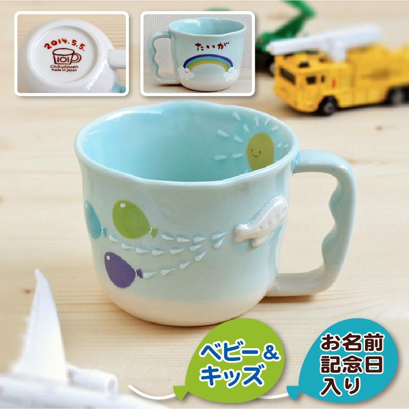 出産祝 内祝 誕生日 お食い初め 赤ちゃん プレゼント 日本製 名入れ無料 無料ラッピング付♪~ひこうき~キッズお茶碗ギフトセット