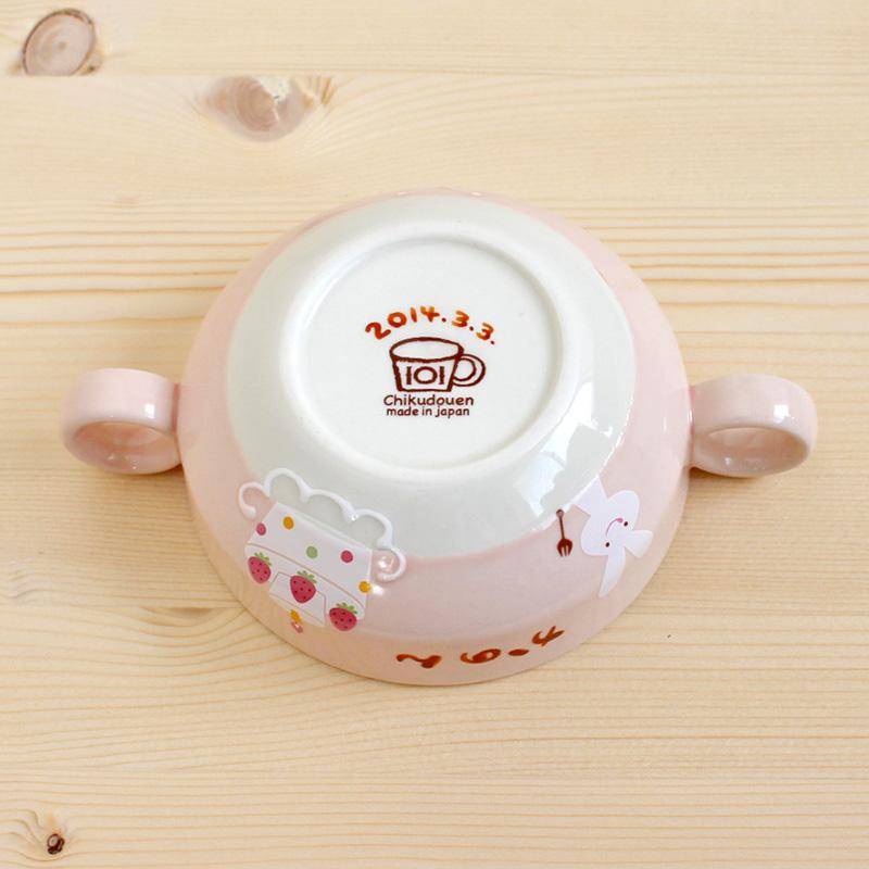 出産祝 内祝 誕生日 お食い初め 赤ちゃん プレゼント 日本製 名入れ無料♪マナーが身につく名前入り子ども食器~パーティー~スープカップ