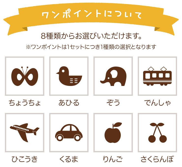SUCUU ボウル S  子供 出産祝い 名入れ 食器 ギフト プレゼント 日本製 陶器 誕生日 名前 女の子 男の子 おしゃれ 子ども こども ベビー 離乳食 すくいやすい食器 卒園記念品 卒業 小鉢