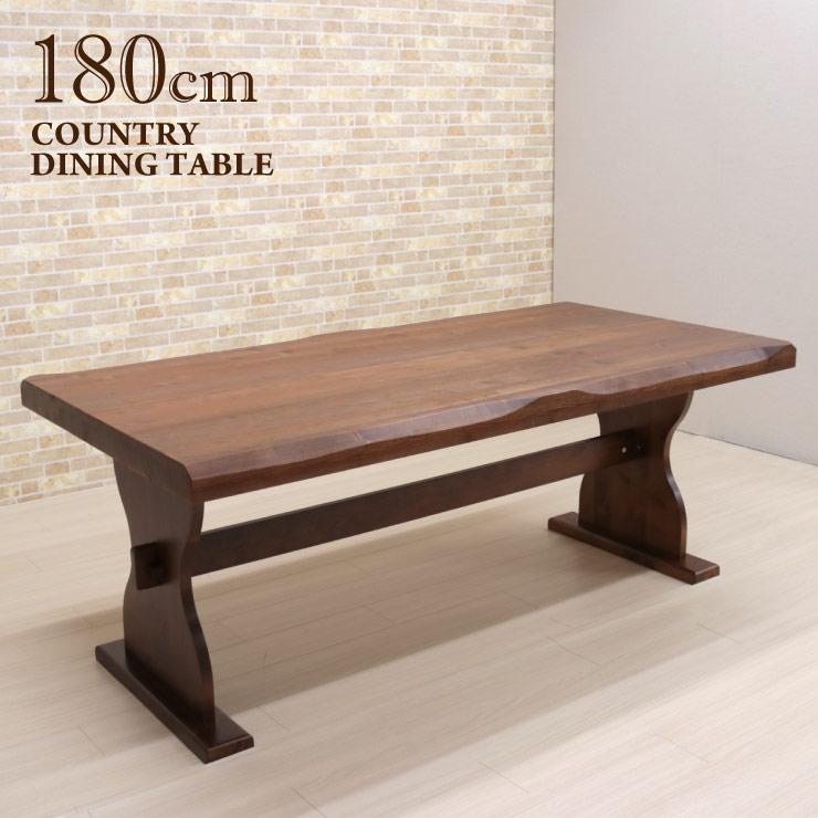 ダイニングテーブル カントリー 北欧パイン材 幅180cm 6人 7人 8人掛 pet180-368br ブラウン 茶色 テーブル 机 木製 天然木 ウッドダイニング なぐり加工 うづくり 浮作り うずくり アメリカン モダン おしゃれ 食卓 リビング ファミリー アウトレット m815 11s-2k