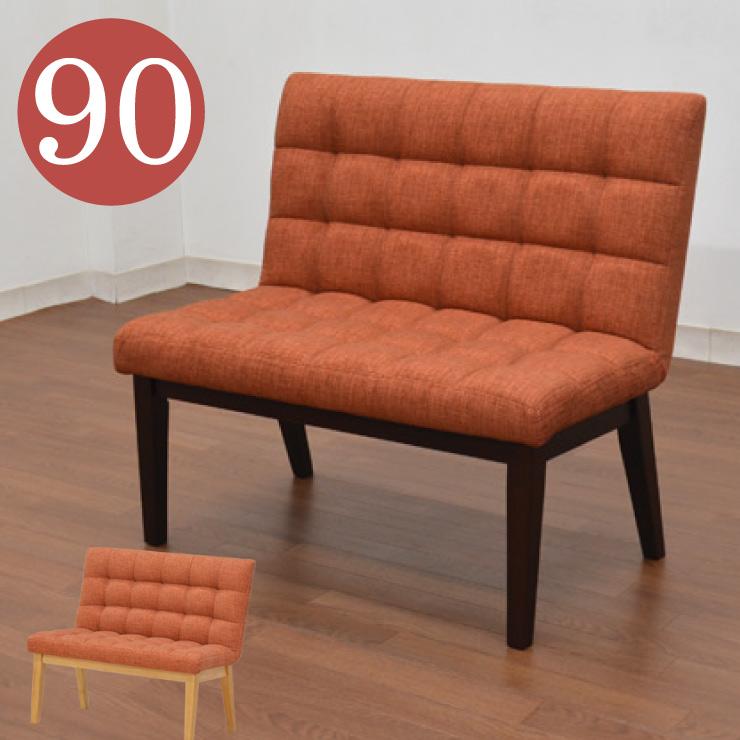 ダイニングベンチ 背もたれ付 ファブリック チェア roz-ben-361or 2人 クッション木部 ナチュラル ダークブラウン 北欧 食卓椅子 木製 カフェ風 ソファチェア モダン おしゃれ かわいい 待合室 玄関ベンチ お客様組立品 5 m815