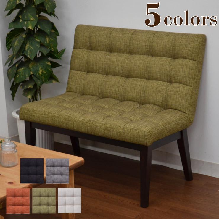ダイニングベンチ 背もたれ付 二人掛け ソファ roz-361 rozu-2p-361 選べる5色 北欧 クッション ファブリック 天然木 食卓椅子 チェア ベージュ グリーン オレンジ 【r】