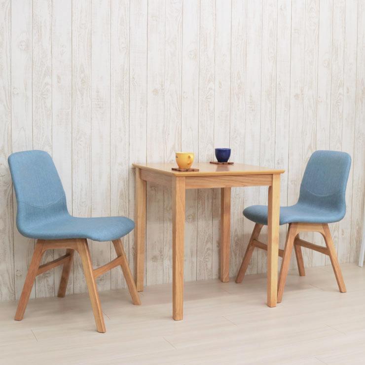 ダイニングテーブルセット 3点セット 幅60×60cm mt60-3-pani339naok ダイニングセット 2人用 2人掛け テーブル 机 デスク イス2脚 ナチュラルオーク色/NA-OAK BL色 ブルー色 コンパクト 食卓 シンプル アウトレット お客様組立品 10s-3k so