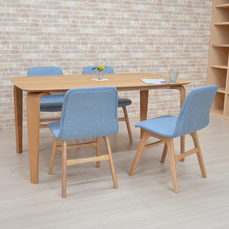 ダイニングテーブルセット 5点セット 幅150cm marut150kaku-5-pani339naok ダイニングセット ナチュラルオーク色/NA-OAK 4人用 4人掛け 机 テーブル 木製 ファブリック チェア 椅子 イス キッチン 食卓 BL色 北欧 シンプル アウトレット お客様組立品 22s-6k